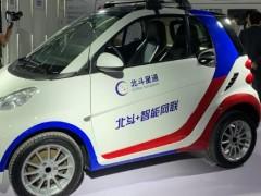 北斗星通发布国内首款北斗高精度虚拟化汽车智能座舱