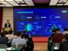 长飞智慧助力5G+产业+新一代信息技术发展