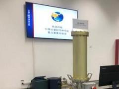 我国国家校准测量能力跃居世界第三