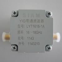 中电九所YIG带通滤波器