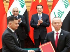 """北斗""""走出去""""再传捷报:与伊拉克签署合作谅解备忘录"""