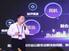 """合众思壮发布行业首个""""北斗+5G""""应用方案"""